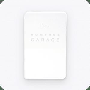 Garage - HOMYHUB